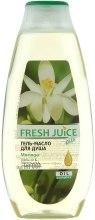 """Духи, Парфюмерия, косметика Гель-масло для душа """"Моринга"""" - Fresh Juice Oils Moringa"""