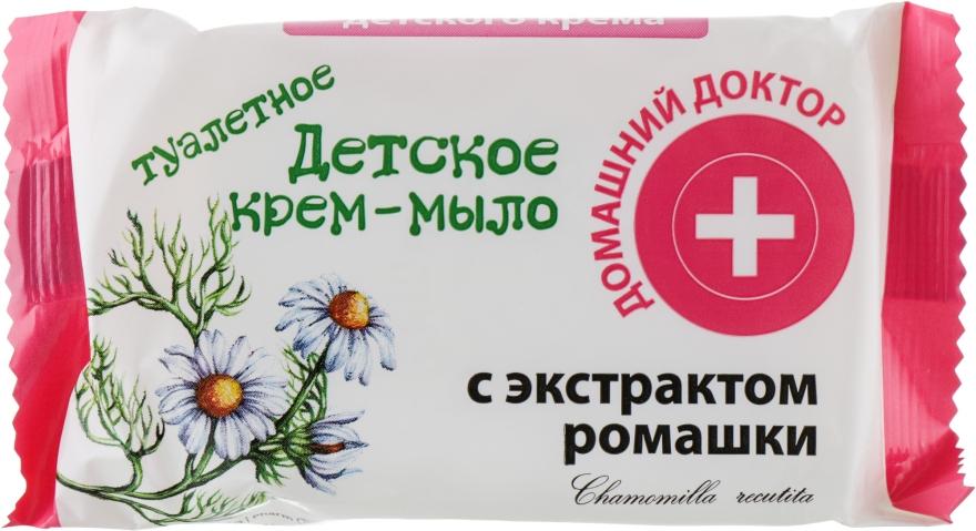 Детское крем-мыло с экстрактом ромашки - Домашний Доктор