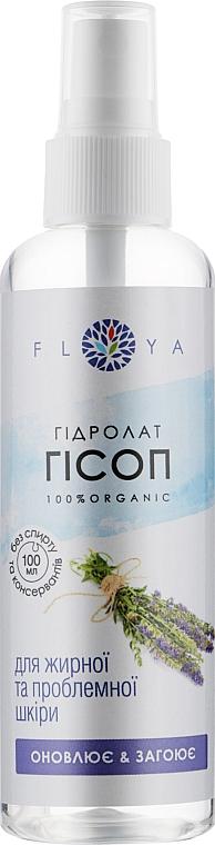 "Гидролат ""Иссоп"" - Floya"