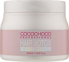 Духи, Парфюмерия, косметика Система реабилитации волос с УФ-защитой - Cocochoko Hair Botox With UV Rrotection