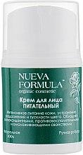 Духи, Парфюмерия, косметика Крем для лица питательный - Nueva Formula Nourishing Face Cream