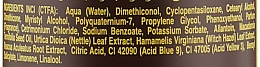Флюїд-шовк з маслом макадамії - Kleral System Olio Di Macadamia Silky Serum — фото N3