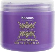 Духи, Парфюмерия, косметика Маска для волос с маслом ореха макадамии - Kapous Professional Macadamia Oil Mask