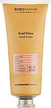 Духи, Парфюмерия, косметика Питательный крем для рук на основе слизи улитки - Stara Mydlarnia Body Mania Hand Cream Snail Slime