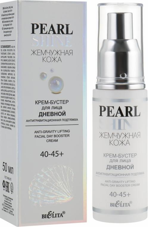 Крем-бустер для лица дневной «Антигравитационная подтяжка» 40-45+ - Bielita Pearl Shine