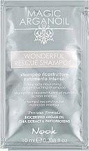 Духи, Парфюмерия, косметика Реконструирующий экстрапитательный шампунь - Nook Magic Arganoil Wonderful Rescue Shampoo (пробник)