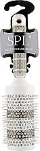 Духи, Парфюмерия, косметика Термобраш для укладки 53 мм, 99053, бежевая - SPL Exclusive Hair Brush