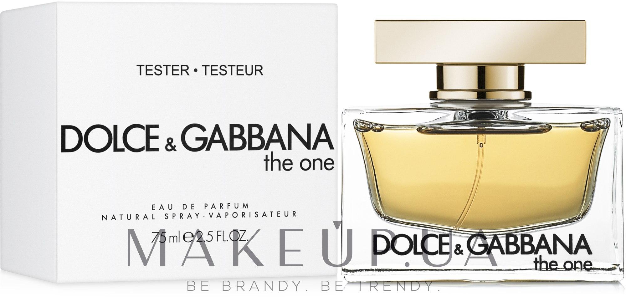 Dolce&Gabbana The One - Парфюмированная вода (тестер с крышечкой) — фото 75ml
