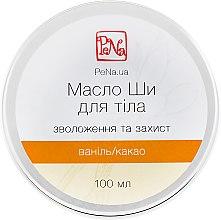 Духи, Парфюмерия, косметика Масло ши для тела ваниль-какао - PeNa Body Oil