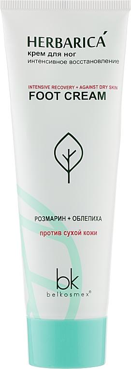 "Крем для ног ""Интенсивное восстановление"" - Belkosmex Herbarica Intensive Recovery+Against Dry Skin Foot Cream"