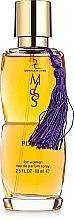 Духи, Парфюмерия, косметика Dorall Collection Miss Purple - Парфюмированная вода