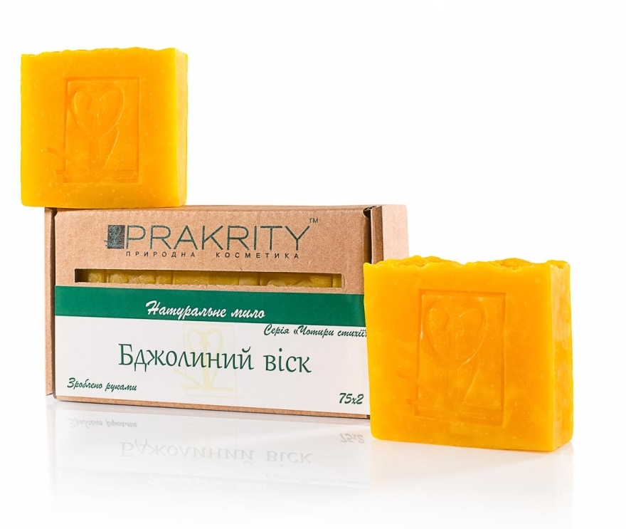 """Натуральное мыло """"Пчелиный воск"""" - Prakrity"""