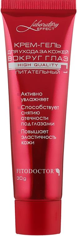 Фитодоктор - Крем-гель для ухода за кожей вокруг глаз: купить по лучшей цене в Украине | Makeup.ua