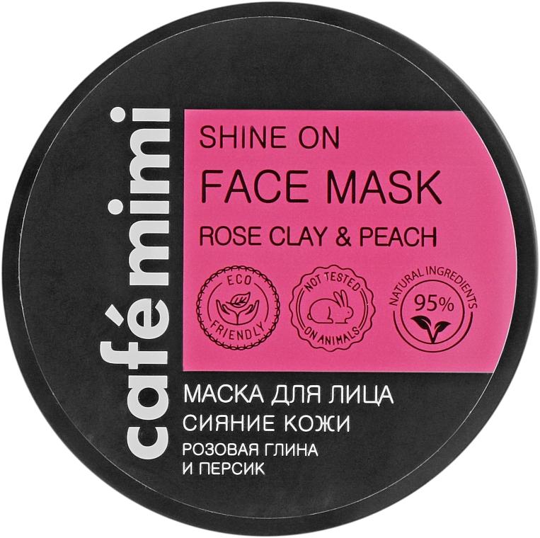 """Маска для лица """"Сияние кожи"""" - Cafe Mimi Face Mask"""