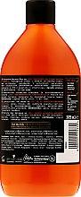 Кондиционер для волос с абрикосовым маслом - Nature Box Apricot Oil Conditioner — фото N2