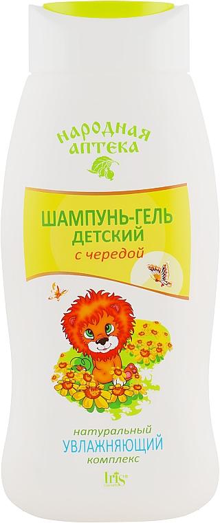 Шампунь-гель детский с чередой и натуральным увлажняющим комплексом - Iris Cosmetic Народная аптека
