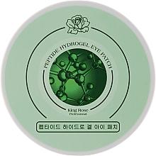Парфумерія, косметика Гідрогелеві патчі для очей антивікові від зморщок з пептидами - King Rose Peptide Hydrogel Eye Patch