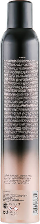 Лак для волос - Chi Luxury Black Seed Oil Flexible Hold Hairspray — фото N2