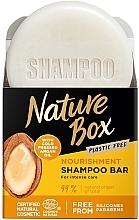 Духи, Парфюмерия, косметика Твердый шампунь для питания волос с аргановым маслом холодного отжима - Nature Box Nourishment Vegan Shampoo Bar With Cold Pressed Argan Oil
