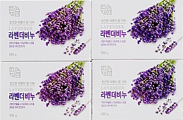 "Духи, Парфюмерия, косметика Мыло для лица и тела ""Лаванда"" - Mukunghwa Lavender Nature & Beauty Soap"