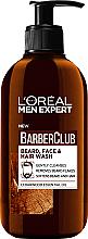 Духи, Парфюмерия, косметика Очищающий шампунь 3 в 1 для бороды, лица и волос - L'Oreal Paris Men Expert Barber Club