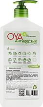 Духи, Парфюмерия, косметика Средство антисептическое для рук, безспиртовое с дозатором - Oya