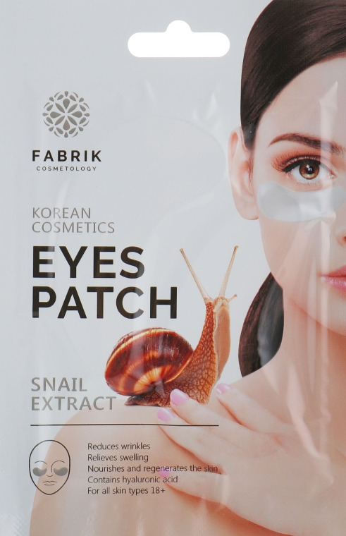 Маска-патч гидрогелевая с экстрактом улитки для области вокруг глаз - Fabrik Cosmetology SnailExtract Eyes Patch