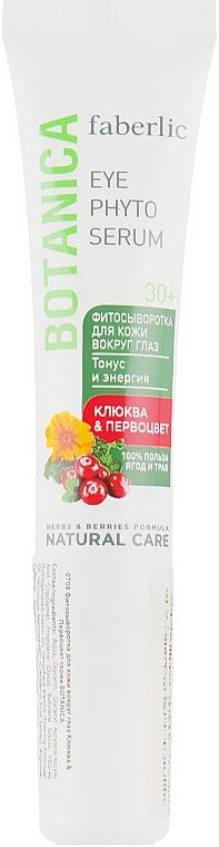 """Фитосыворотка для кожи вокруг глаз """"Клюква и первоцвет"""" - Faberlic Botanica Eye Phyto Serum"""