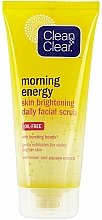 Духи, Парфюмерия, косметика Скраб для осветления кожи - Clean & Clear Morning Energy Skin Brightening Daily Facial Scrub