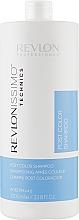 Духи, Парфюмерия, косметика Шампунь после окрашивания волос - Revlon Professional Post Color Shampoo