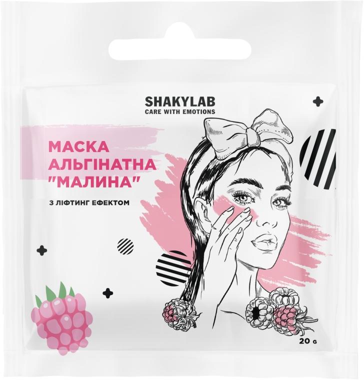 """Альгинатная маска с лифтинг эффектом """"Raspberries"""" - SHAKYLAB Fresh Alginate Mask"""