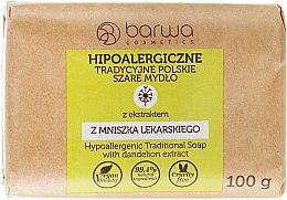 """Гипоаллергенное мыло """"Одуванчик лекарственный"""" - Barwa Soap — фото N1"""