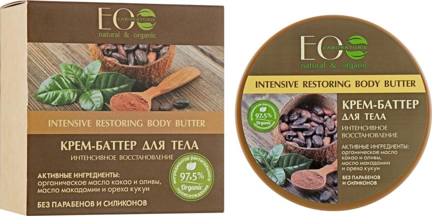 """Крем-баттер для тела """"Интенсивное восстановление"""" - ECO Laboratorie Body Cream-Batter"""