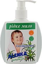 Духи, Парфюмерия, косметика Жидкое мыло с экстрактом алоэ - Alenka