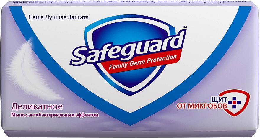 """Мыло с антибактериальным действием """"Деликатное"""" - Safeguard Delicate"""