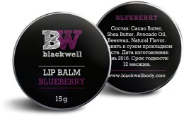 "Духи, Парфюмерия, косметика Бальзам для губ ""Черника"" - Blackwell Lip Balm"