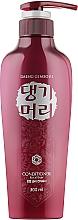 Духи, Парфюмерия, косметика Питательный кондиционер для всех типов волос - Daeng Gi Meo Ri Conditioner