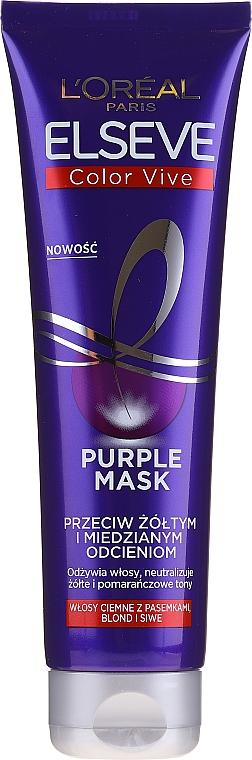 Маска-нейтрализатор желтого оттенка - L'Oreal Paris Elseve Color-Vive Purple Mask