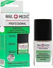 Духи, Парфюмерия, косметика Сыворотка-восстановитель поврежденных ногтей - Ines Cosmetics Nail Medic+ Professional