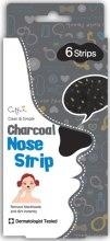 Духи, Парфюмерия, косметика Очищающие полоски для носа - Cettua Charcoal Nose Strip