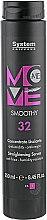 Духи, Парфюмерия, косметика Выпрямляющая влагоустойчивая сыворотка - Dikson Move-Me 32 Smoothy