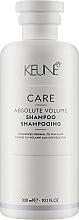 """Духи, Парфюмерия, косметика Шампунь для волос """"Абсолютный объем"""" - Keune Care Absolute Volume Shampoo"""