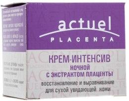 Крем-інтенсив нічний з екстрактом плаценти - Эксклюзивкосметик Actuel Placenta Cream — фото N1