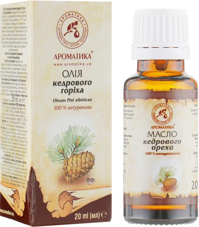 Косметическое масло кедрового ореха - Ароматика