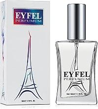 Eyfel Perfume Chance Eau Fraiche K-161 - Парфюмированная вода — фото N1