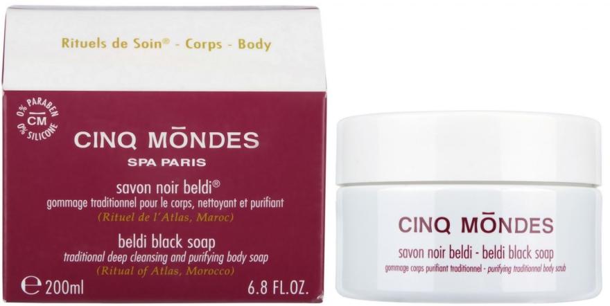 Мило для тіла - Cinq Mondes Savon Noir Beldi — фото N1
