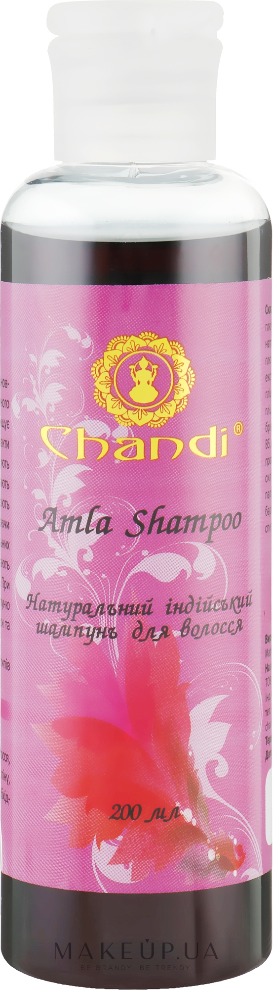 Натуральний індійський шампунь - Chandi Amla Shampoo — фото 200ml