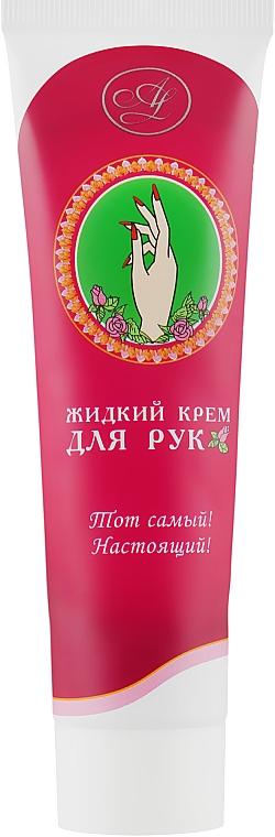 Жидкий крем для рук - Амальгама Люкс (Туба)