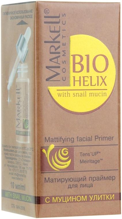 Матирующий праймер для лица - Markell Cosmetics Bio-Helix