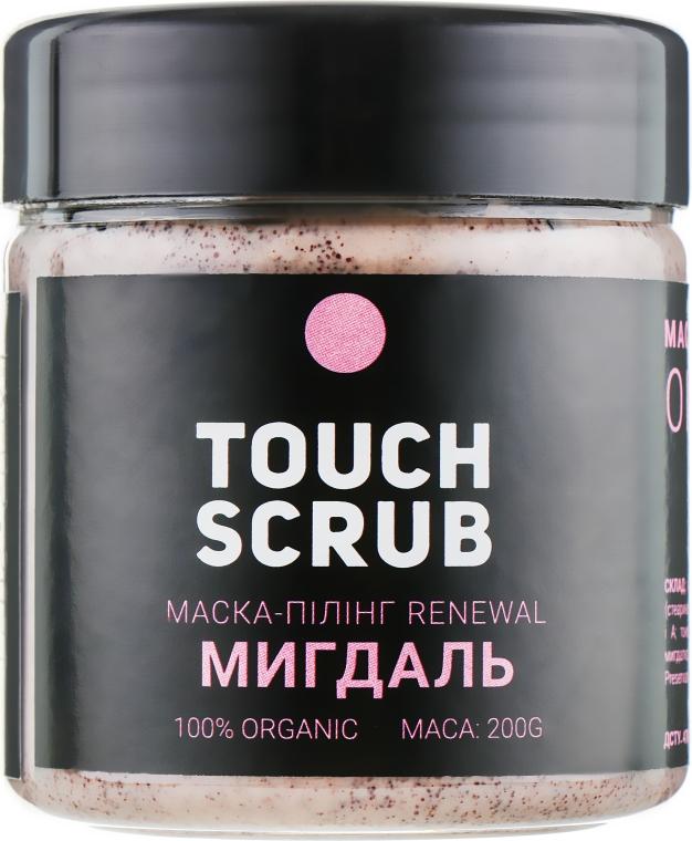 "Маска-пилинг для лица ""Миндаль"" - Touch"